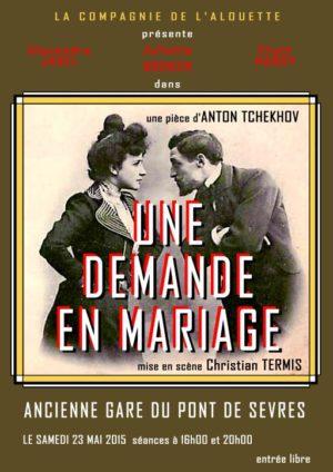 La demande en mariage (mise en scène Christian Termis)